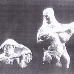 تارزن از ایلام باستان در موزه ملی