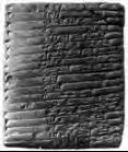 کتیبۀ ایلامی نام 24 پادشاه از سلسلههای پیشین. موزه لوور فرانسه